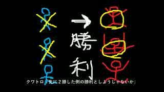 【声真似実況】逆上のシャア(プロレス)⑤ 死闘!シャアゲーム 前編