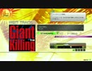 [crossbeats REV.SUNRISE]Giant Killing STANDARD 100%