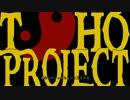 【東方MMD】東方キャラでBON VOYAGE!+α【東方Project × ONE PIECE】
