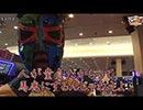 JBW パチ×スロ総合デスマッチ 第10話(2/4)