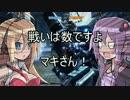 【Titanfall2】 ゆかリージョン! #4 【VOICEROID実況】