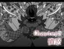 【ゲーム】7CrimeAliceで遊ばせていただきました part11【大空】