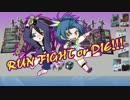 【刀剣乱舞】ゆきとさだの逃げゾンビ【ボードゲーム】
