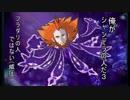 【ポケモンSM】 俺がシャンデラの人だ!03 【ゆっくり対戦実況】
