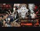 悪魔城プロデュサX 月下の夜想曲 十三曲目