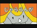 【ポケモンSM】素人なので使いたいポケモン突っ込んでばーん!【1】