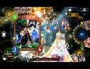 【Shadowverse】兎セラフでのんびりマスターランクマッチ【part50】
