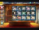 【千年戦争アイギス】 酒呑童子レベル7星3 【魔神級】