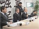 3/3【討論】皇室・皇統を考える[桜H29/1/21]