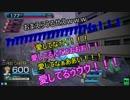下手くそ初心者のガンスト3練習動画-08【銀GS】