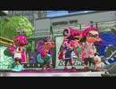 【ニンテンドースイッチ】Splatoon 2(スプラトゥーン2) 海外プレイ映像