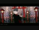 第46位:【MMDおそ松さん】トキヲ・ファンカ【和装松】