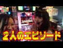 パチスロ【ALL LIGHT】#55 魔法少女まどか マギカ