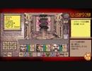 【Lands of Lore(PC-98版)】字幕プレイ part18