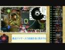 【秘術Master】禁忌を追究するランクマッチpart.3【ゆっくり...