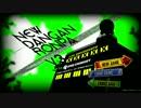 【Z】ニューダンガンロンパV3 part1【裏ルート付き】