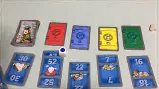 フクハナのひとりボードゲーム紹介 No.123『金庫破りのジギ』
