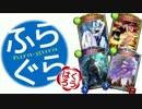 【ゆっくり実況14】最強⑨!白狼ロックフラムグラス【シャドウバース】