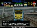 電車でGO!プロ仕様 全ダイヤ悪天候でクリアするPart114【ゆっくり実況】