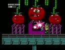 【TAS】NES アタックオブザキラートマト 06:02.02