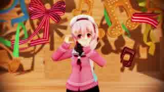 【MMD艦これ】春雨ちゃんで好き!雪!本気マジック