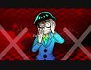 第67位:【おそ松さん人力】ア.ン.チ.ク.ロ.ロ.ベ.ン.ゼ.ン【弁護士カラ松】
