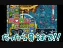 【実況】いたストGKのトーナメントを派手に勝ちたい!68軒目【カゲ】