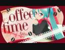 【初音ミク】 coffee time 【オリジナル】