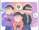第46位:【3DS】グラデ松で一松事変描いてみた