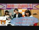 週刊 小林ゆう 1月18日号(#130)