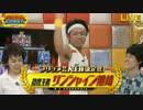【フリップ芸人王座決定戦】ぐったぐだネタで優勝するサンシャイン池崎