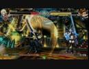 【ディノスパーク北見店】第1回BBCFシングルトーナメント大会【part2】
