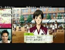 【実況】ときめきメモリアル Girl's Side 3rd Story 【青春組編】 part17
