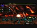 【3BH】バカで変態な3人組みが狩に出てみたX2nd【煌黒龍後編】