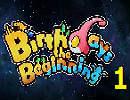 【実況】いい大人達がBirthdays the Beginningを本気で遊んでみた。part1