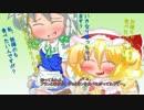 【東方】カリスマ紅魔飯「お正月アラカルト」