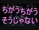 【Bloodborne】頭No派系脳筋?ゆかりのブラッドボーン初見プレイ Part7後編