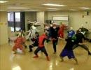【北海道ダンスオフ】みんなで踊ってみた【やらないか】(完成版) thumbnail