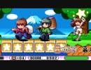 【幕末志士】星のカービィ 死亡シーン集