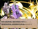 (幻想入り)平穏を捨てた元殺人鬼の幻想物語#09