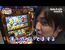 まりも☆舞のダーツの旅 in GINZA S-style 第116話(4/4)