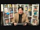 #162裏 岡田斗司夫ゼミ(4.72)