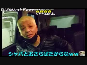 最前線!密着警察24時|TBSテレビ:水トク!