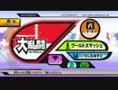 【十人十色】しおんゲーム道場入門 スマブラ編Part8