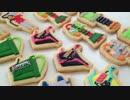 【Splatoon】ブキアイシングクッキー作ってみた(6/6)