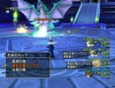 【DQX】禍乱の竜アンテロ(超強い)ソロサポ(占、戦2僧1)TA+道具なし