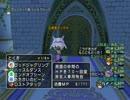 【DQX】白霊鬼ボータ(超強い)、ソロサポ(同じ職業)