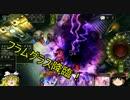 【shadowverse】まったりランクマpart2【ゆっくり実況プレイ】