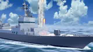 【台湾】 新型ミサイル駆逐艦のコンセプト映像