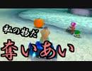 【実況】(高画質)マリオカート8をすげえ楽しむわ52